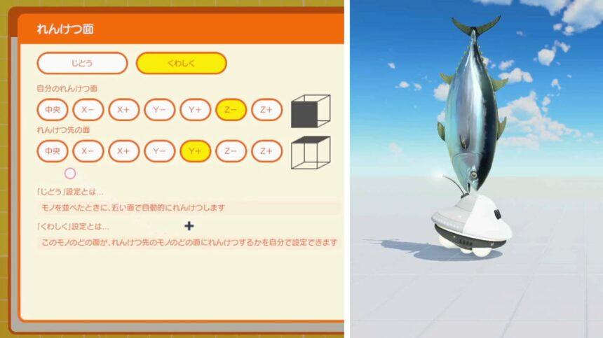 れんけつ面Z-/Y+の時のゲーム画面