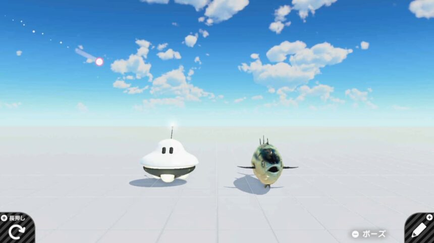 UFOとマグロ