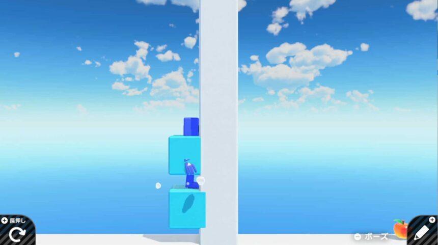 エクストラチェックポイント31.高い壁の向こうの実際のゲーム画面