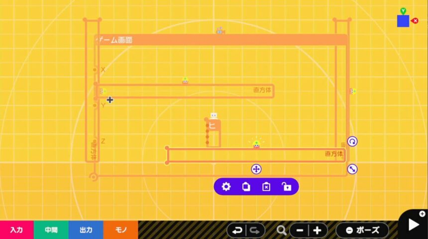 ゲーム画面ノードンを使ってステージを作る