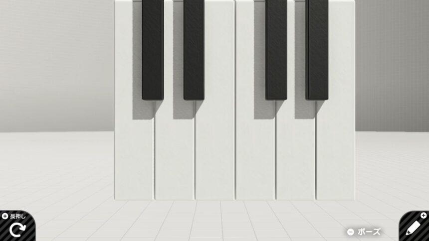 完成したピアノの鍵盤
