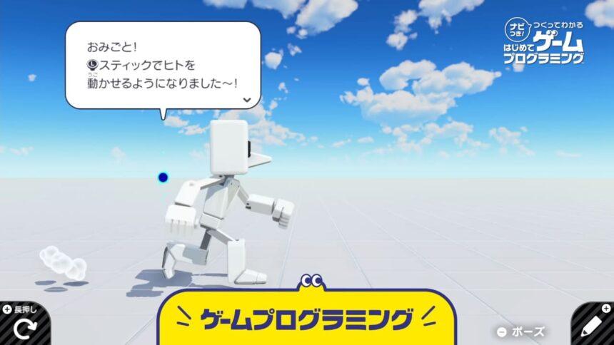ナビつき!モード紹介-1