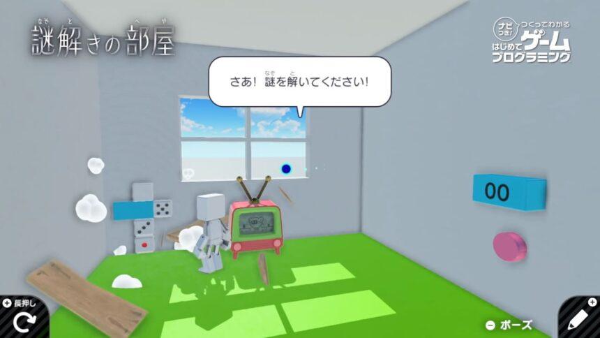 レッスン紹介-7