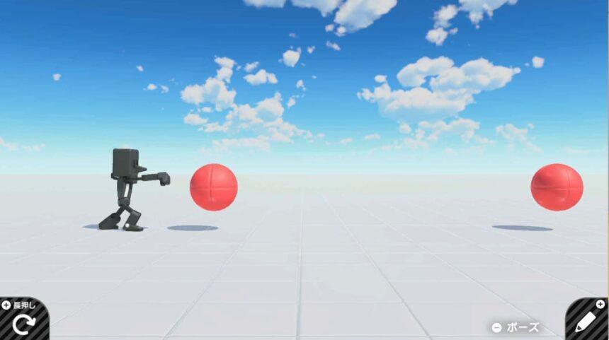 パンチしながら球を飛ばす