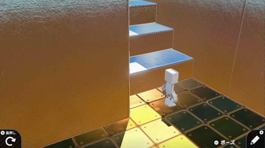 モノノードンで階段を作る-2