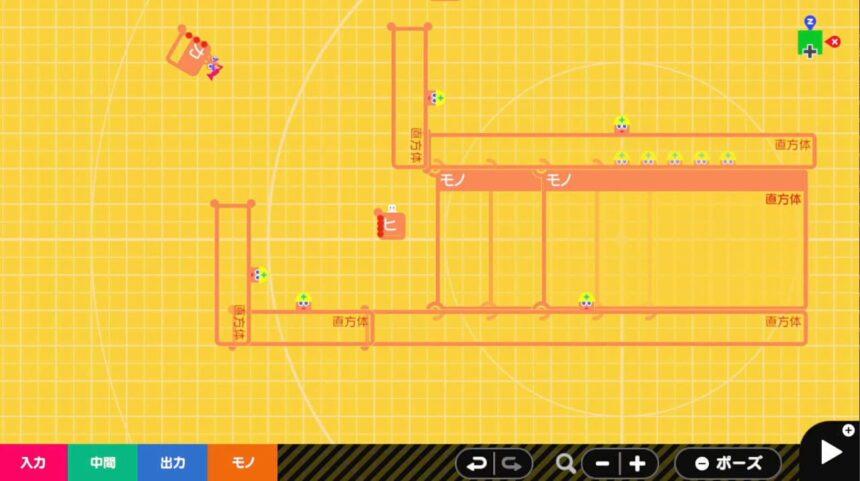 モノノードンで階段を作る-1