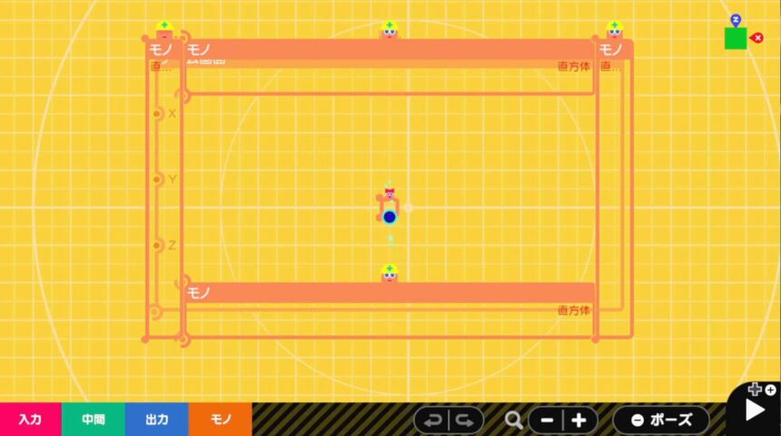 コロコロボールのステージを作る-1