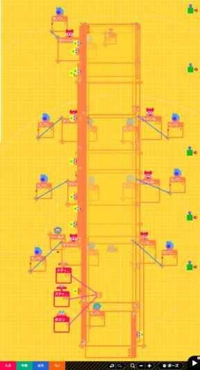 完成したワープのある通路のプログラム画面-上から視点
