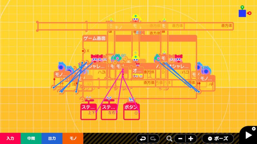 完成したワープのある通路のプログラム画面-横から視点