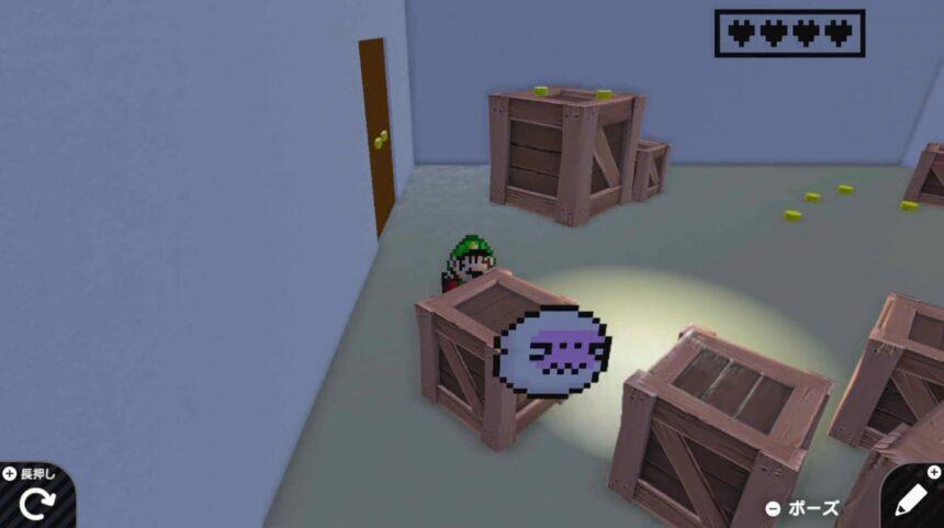 Little Luigi's Mini Mansionのゲーム画面