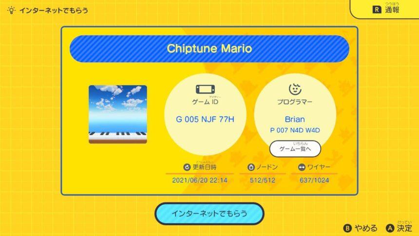 自動ピアノの公開ID