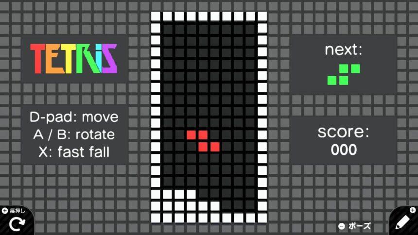 TETRIS風ゲームのプレイ画面