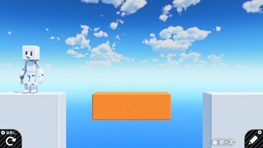 落ちる足場のしくみのゲーム画面