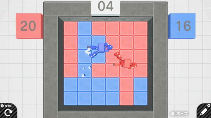 陣地とりのゲーム画面