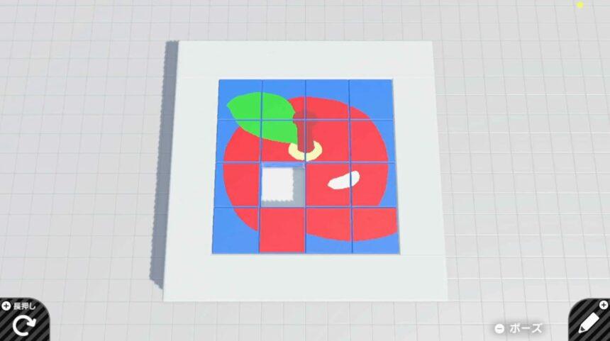 15パズルのゲーム画面