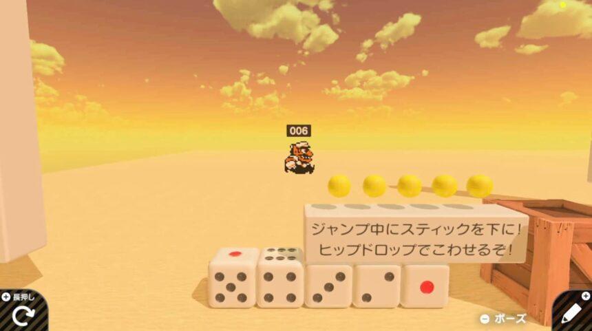 ワリオランドノードンのゲーム画面