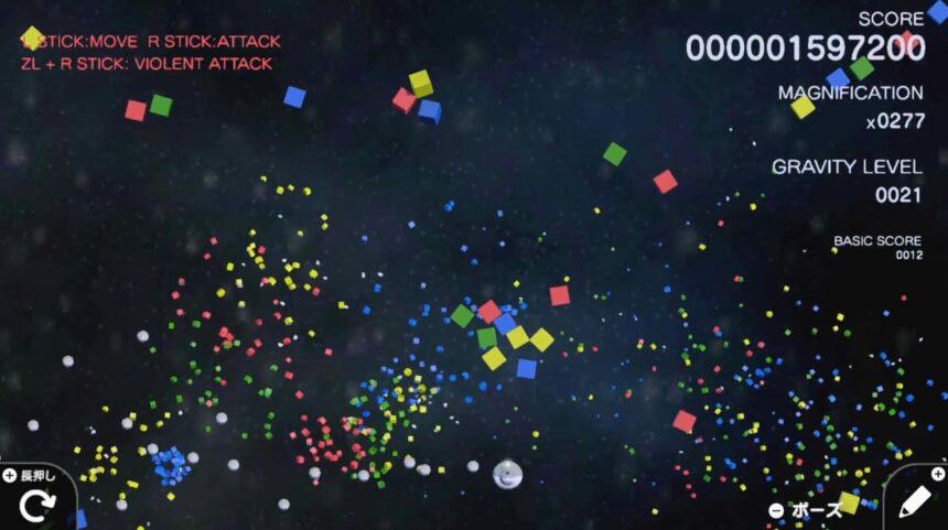 GRAVITY WARS HD Ver.1.5.5のゲーム画面