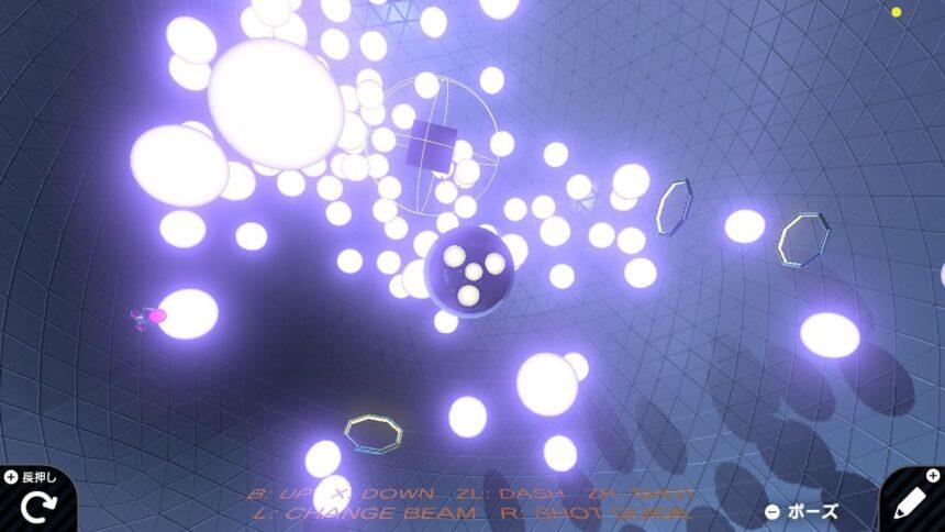 UFOで3Dアクションの3D空間