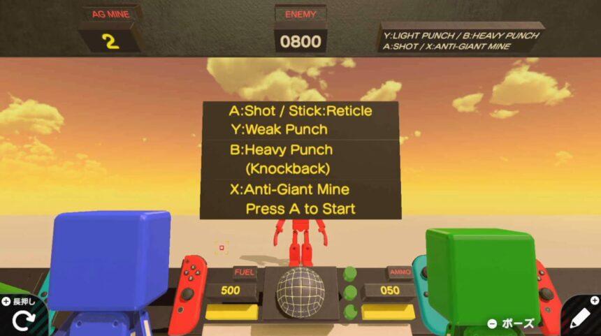 たたかえ!ノードンロボ!のゲーム画面