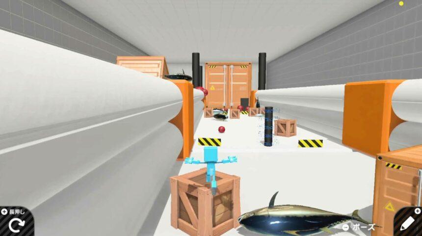 シン・マグロ1.1のゲーム画面
