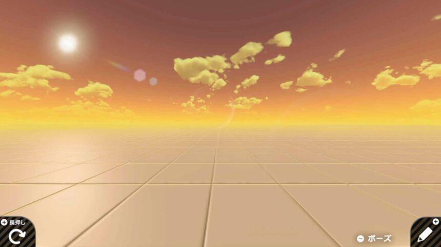 西部劇のような夕日の角度