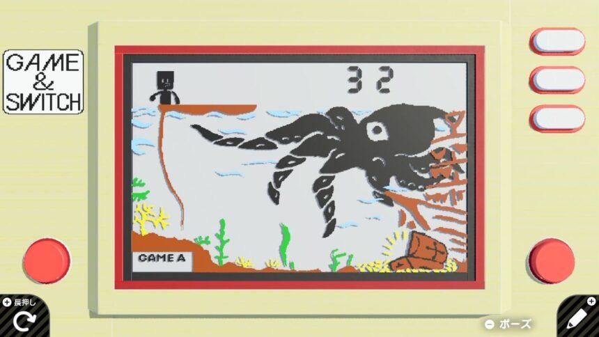 オクトパスん(Game&Switch)のプレイ画面