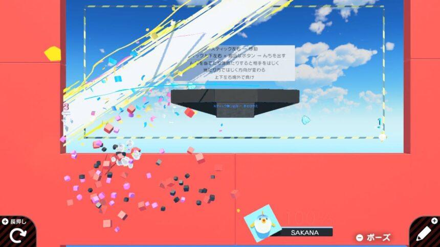 大乱闘フグぴよブラザーズのプレイ画面