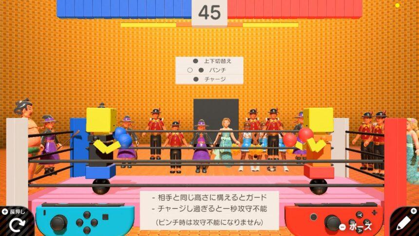 ノードンチャンピオン おすそわけ対戦 Ver.1.2のプレイ画面