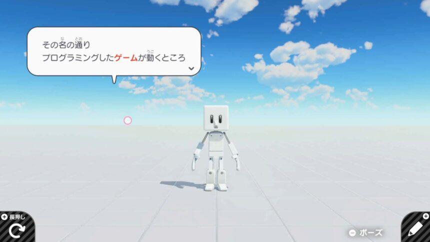 ゲーム画面にはボタンでジャンプするヒト