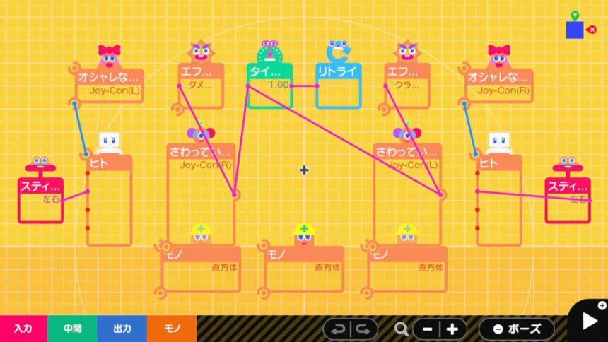モノを区別する仕組みのプログラム画面